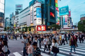 Enjoy a Trip to the World's Greatest City – Tokyo